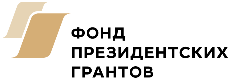 pgrants-black